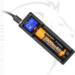 FENIX ARE-D1 SINGLE BAY SMART BATTERY CHARGER